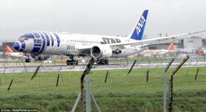 r2d2 plane
